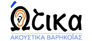 Ακουστικά βαρηκοΐας | otika.gr Λογότυπο
